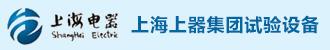 上海上器集团试验设备有限公司