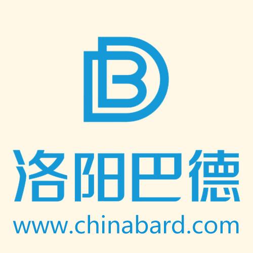 洛阳巴德电子商务有限公司