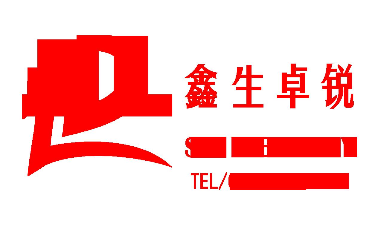 bifa88电子游戏官网鑫生卓锐科技有限公司
