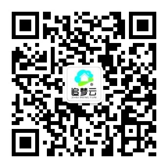 西安追梦云物联网有限公司