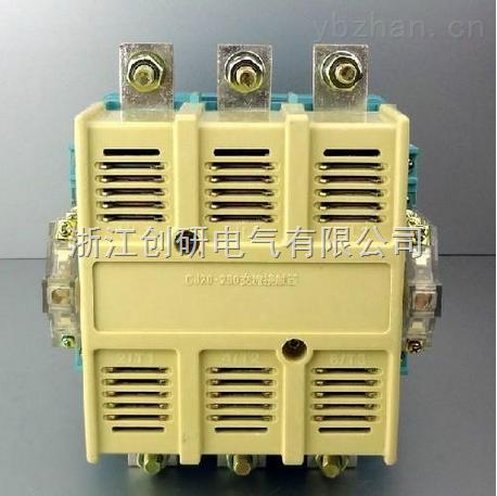 CJ20-250A交流接触器