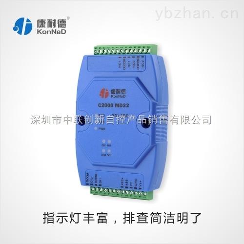 C2000 MD22-开关量转485IO采集模块