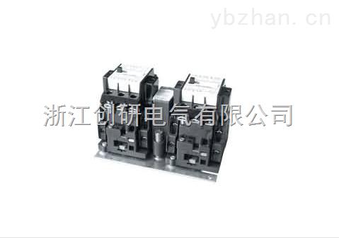 接触/触发器 cjx1-12n机械连锁交流接触器