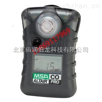 8241002梅思安H2S氣體泄漏報警儀 Altair pro