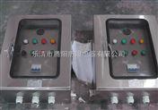 FXM防水防腐粉尘配电箱生产厂家