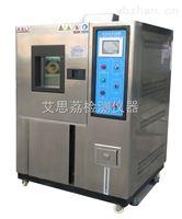 2015新款OA臭氧老化试验箱