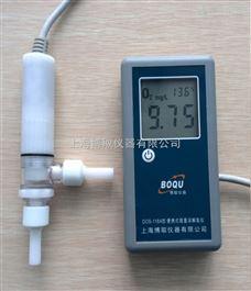 DOS-118A精度1ug/L的便携式微量溶氧仪测锅炉给水,凝结水