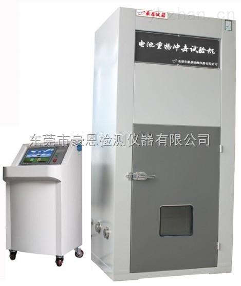 宁波电池重物冲击测试仪