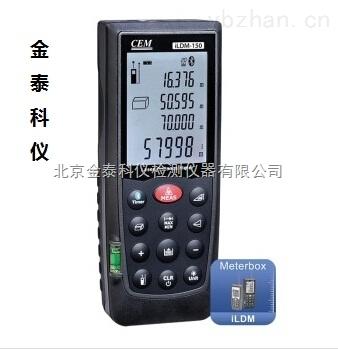 iLDM-150-手持智能测距仪(70米)