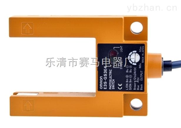 e3s-gs30e4欧姆龙光电开关