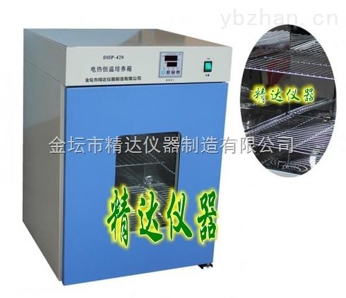 DHP9272-數顯電熱恒溫培養箱