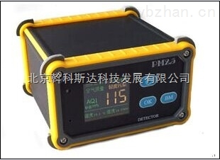 PM2.5环境空气质量检测报警仪