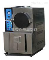 PCT高压高温蒸煮试验箱