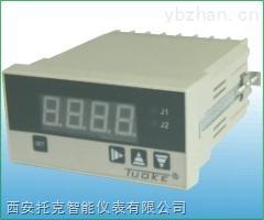 西安智能电压电流表DH4-PDV DH4-PAV DH4-PAA DH4-PDA