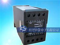 绍兴中仪交流单相电压变送器