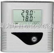 溫濕度記錄儀
