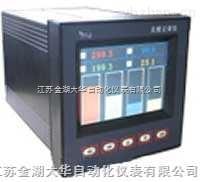 DH-4000Y-壓力無紙記錄儀