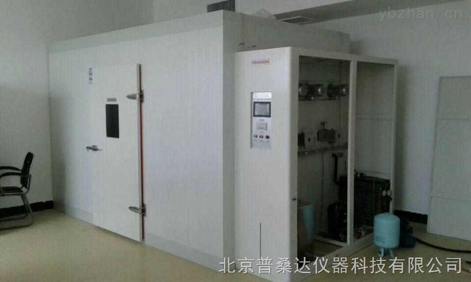 北京大型步入式恒溫恒濕實驗室