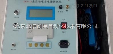 DL10-TK3310-全自動電容電感測試儀