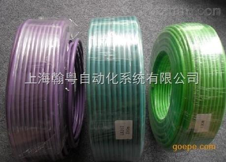 西門子數據通訊電纜6XV1830-0EH10