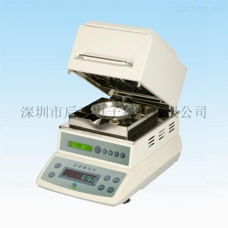 塑胶行业专用水分测定仪
