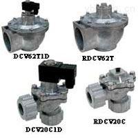 DCV/RDCV系列脉冲隔膜阀