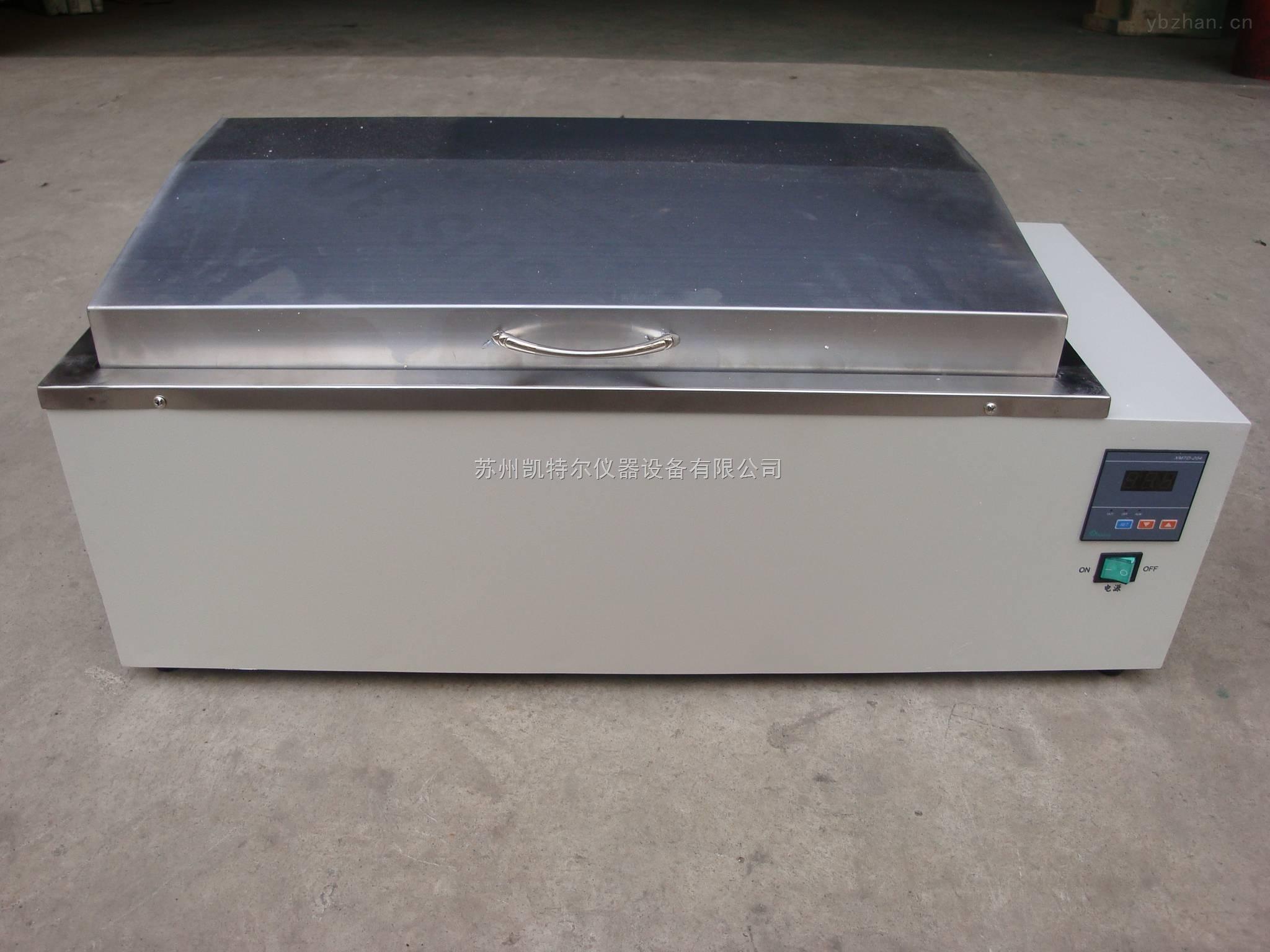 国内试验室用不锈钢恒温水箱优质厂家