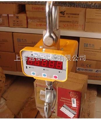 OCS-5噸吊秤,5T電子吊秤,工業吊秤生產廠家