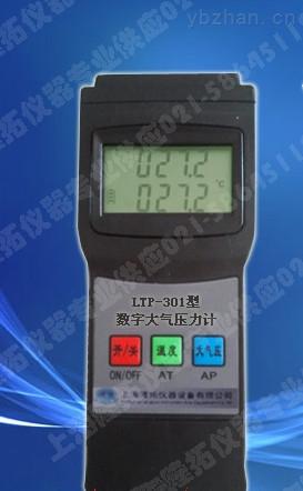 数字大气压计,精密数字气压表