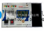 SDY809全自动变比测试仪