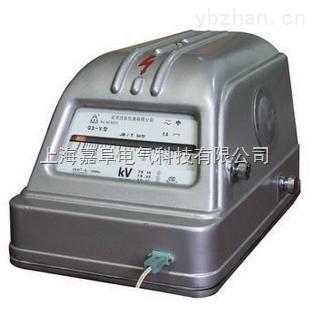 Q3-V-Q3-V靜電電壓表詳細說明