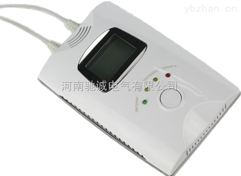 HD1100-双气体天然气煤气泄漏报警器家用复合气体报警器