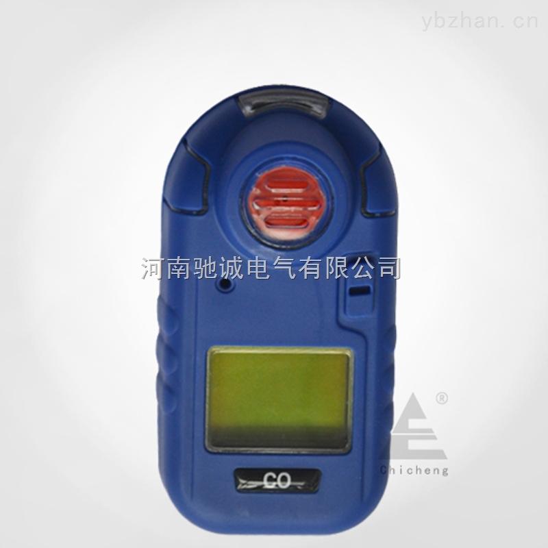 GC230型-便攜式氯氣檢測報警器CL2濃度探測儀廠家