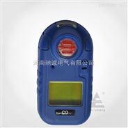 河南天然氣報警器廠家專業供應天然氣報警器可燃氣體檢測儀