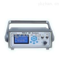 PH2-M便攜式氫氣純度分析儀分析儀器