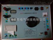 全自動互感器綜合特性測試儀