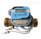 TDS户用型超声波冷/热量表