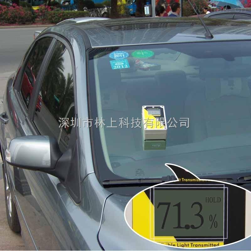LS110-汽車前檔玻璃透光率測量儀