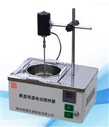 NQ-H电动石油混调器 恒温电动搅拌器