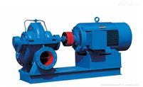 OW單級雙吸中開式離心泵