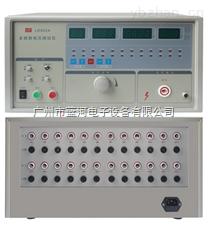 12路輸出高壓測試機 LK9012多通道耐電壓測量儀 12通道高壓機 儀器供應商