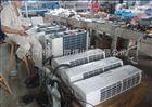 柜式防爆空调 远程控制防爆空调