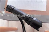 微型JW7300B防爆手电筒厂家