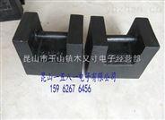 5公斤铸铁砝码
