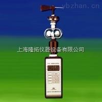 隆拓专业生产/FYF1便携式风向风速仪