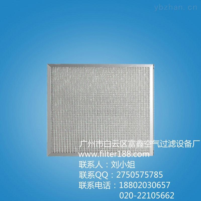 厂家低价直销可清洗波浪形金属网初效过滤器