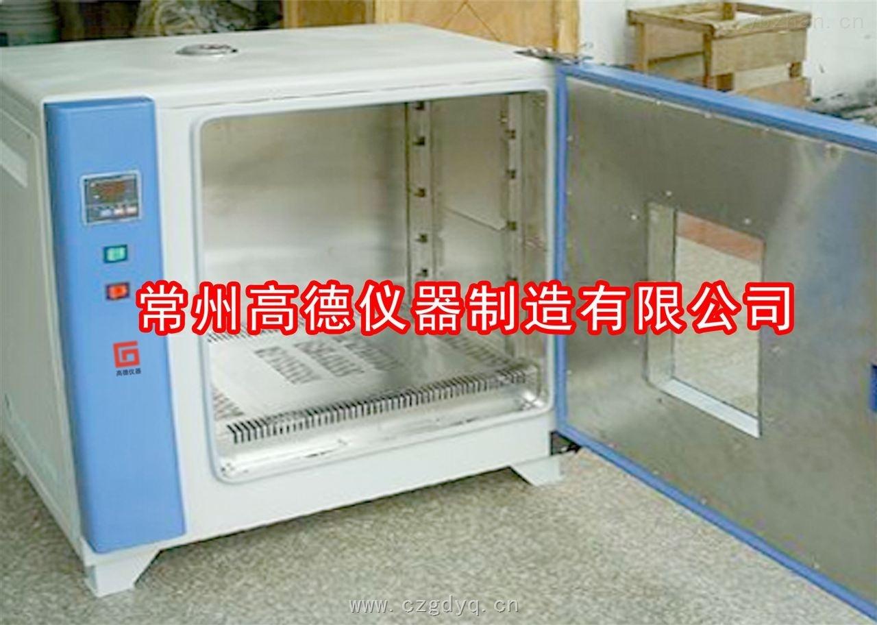 DHG-9040A臺式-電熱恒溫鼓風干燥箱