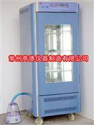 PQX-250恒温恒湿人工气候箱