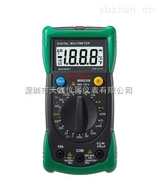 華誼MS8233B普通手持數字多用表