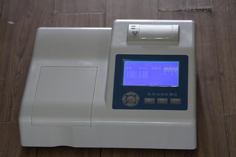 HHX-SJ10NC农产品农药残留检测仪